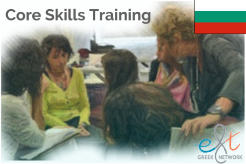 Core Skills Training – Sofia, Bulgaria