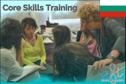 Core Skills Training – Sofia, Bulgaria