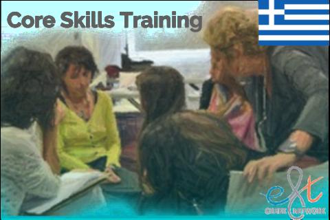 Core Skills Training – Athens, Greece