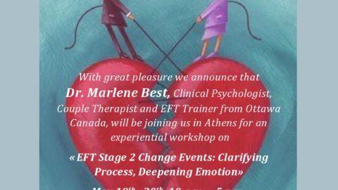 Marlene Best @ EFT Greek Network