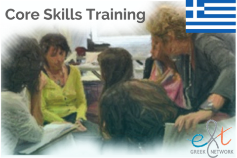 New Core Skills Training starts on March 17th in Athens