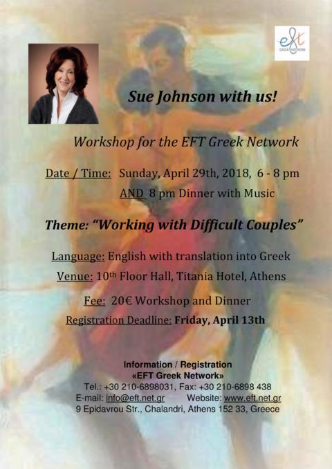 Sue Johnson @ EFT Greek Network