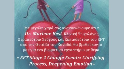 Η Marlene Best στο EFT Greek Network