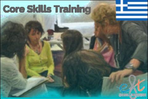 Διαδικτυακή συνάντηση των μελών της ομάδας τουExternship & Core Skills